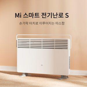 mi-smart-space-heater-S-m