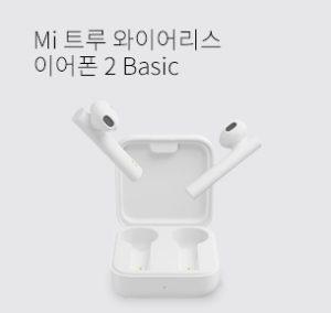 mi-true-wireless-earphone-m