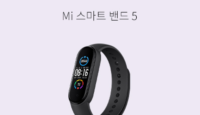 mi5 smart band-m