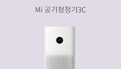 xiaomi air purifier-m